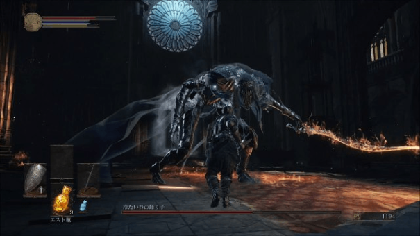 Dark Souls III - Buy cheap Steam Keys Online from Game key comparision site